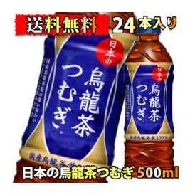 日本の烏龍茶つむぎ(500ml*24本入)【ウーロン茶】[お茶 コカ・コーラ コカコーラ]【送料無料】