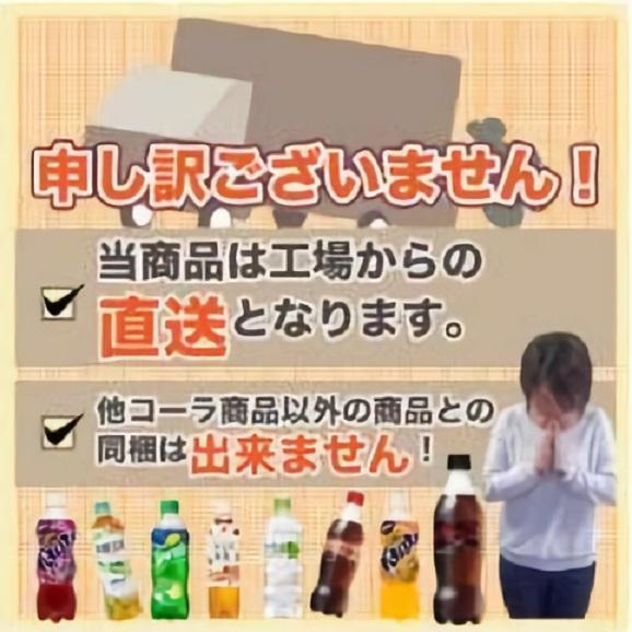 煌(ファン) 烏龍茶 ペコらくボトル(2L*6本セット)【ウーロン茶】[お茶 コカ・コーラ コカコーラ]【送料無料】02