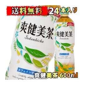 爽健美茶(600mL*24本入)【ブレンド】[カフェインゼロ お茶 コカ・コーラ コカコーラ]【送料無料】
