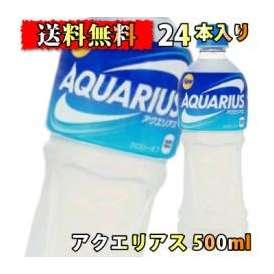 アクエリアス(500mL*24本入)【アクエリアス(AQUARIUS)】[アクエリアス 500ml 24本 ビタミン スポーツドリンク]【送料無料】