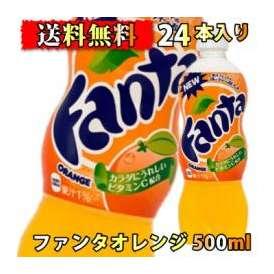 ファンタ オレンジ (500mL*24本入)【ファンタ】[炭酸飲料 コカ・コーラ コカコーラ]【送料無料】