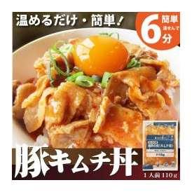 【冷凍】豚キムチ丼(温めるだけ・簡単お惣菜)1人前【豚丼/ヤヨイ/業務用/どんぶり/豚丼の具/キムチ味/冷凍食品】