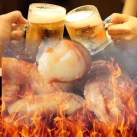 【送料無料】【冷凍】タレ漬けホルモン(マルチョウ) 200g 焼肉用 買えば買うほどオマケ付き! お試し