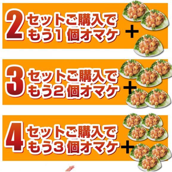 【送料無料】【冷凍】タレ漬けホルモン(マルチョウ) 200g 焼肉用 買えば買うほどオマケ付き! お試し03