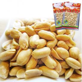【送料無料・メール便発送】お得な2個セット バタピー豆(90g)  【同梱不可】【代金引換利用不可】
