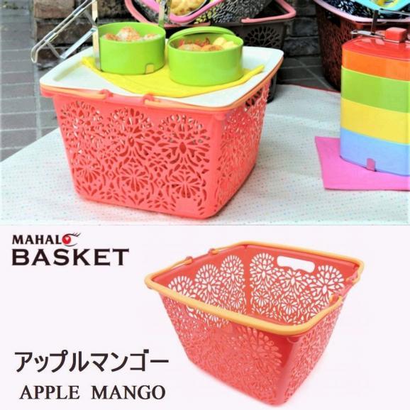 【送料無料】マハロバスケット・リイ 【MAHALO BASKET LII】02