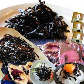 【メール便送料無料】佃豆島産醤油使用 絶品 佃煮 ごはんのおとも【同梱不可】煮 3種食べ比べセット 小