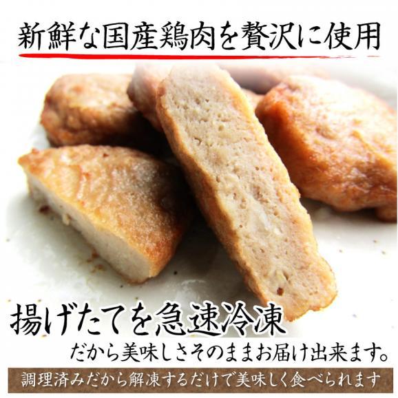 【冷凍】レンジで簡単 鶏屋がつくった 鶏さつま揚げ ごぼう入り お徳用1kg 練り物 お弁当 お惣菜 揚げない レンジ調理 お取り寄せ おでん06
