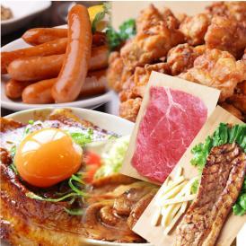 【送料無料】令和記念・特選8種のメガ盛り肉の福袋・たっぷり2キロ超!( BBQ バーベキュー 焼くだけ セット 焼肉 ヤキニク)買えば買うほどオマケ付き!