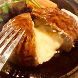 【冷凍】チーズインハンバーグ メガ盛り 1kg (12時までの御注文で当日発送、土日祝を除く)惣菜 弁当 おかず