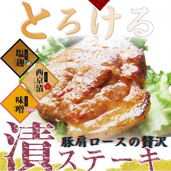 選べる 3種の味 トンテキ 2枚セット お試し 豚 ステーキ 肉 塩麹 西京漬け 味噌 豚丼 丼物 お試しセット 焼肉セット バーベキュー (父の日 食べ物 肉) 花見 惣菜 冷凍 行楽 BBQ04