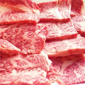 A4,A5ランク特選黒毛和牛ロース焼肉 250g【牛/焼肉/バーベキュー/バラ/BBQ/焼き肉/国産】