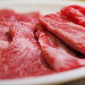 国産牛(F1) クラシタ 焼肉 250g【牛/焼肉/バーベキュー/バラ/BBQ/焼き肉/国産】