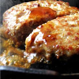 【冷凍】玉ねぎ たっぷり ジューシー ハンバーグ メガ盛り 1.2kg (100g×12個) (12時までの御注文で当日発送、土日祝を除く)惣菜 弁当 おかず