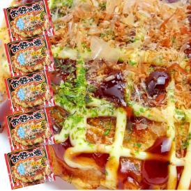 【送料無料 冷凍】レンジで簡単 豚お好み焼き 5枚セット 130g×5(12時までの御注文で当日発送、土日祝を除く)オコノミ/おこのみ/惣菜/豚玉/B級/ソース