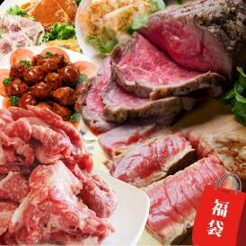 《竹》黒毛和牛 国産牛ステーキ入り メガ盛り 肉の福袋!約2kg超( 7種 食べ比べ )完全赤字の肉袋! 肉屋本気の手作り漬けステーキ&《先行予約》【送料無料】2020年 福袋 新春 ステーキ 牛肉