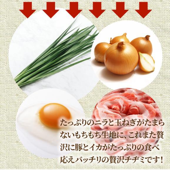 レンジで簡単 チヂミ5枚セット 韓国料理 お子様のおやつにも(惣菜) レンジOK オードブル パーティー 冷凍*当日発送対象03