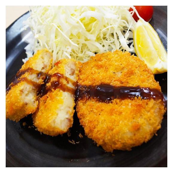 ホクホクの北海道産ジャガイモでつくりました! 札幌コロッケ 牛肉入り たっぷり20個!01