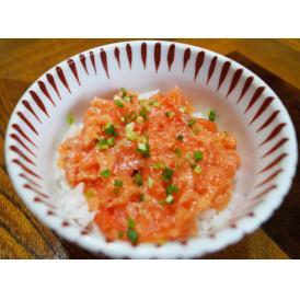 ゴロゴロサーモン 小分け42g×8パック 新鮮なチリ産サーモントラウトを食べやすくダイスカット 鮭 サケ さけ さーもん 寿司 すし