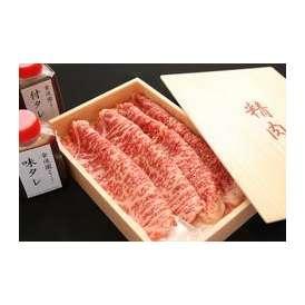 高級焼肉 和牛ロース(4等級) 200g(自家製の生タレ2種類付き)