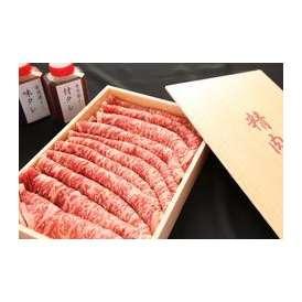 高級焼肉 和牛ロース(4等級) 500g(自家製の生タレ2種類付き)