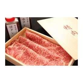 高級焼肉 和牛ロース(5等級) 200g(自家製の生タレ2種類付き)