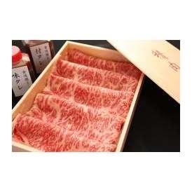 高級焼肉 和牛ロース(5等級) 300g(自家製の生タレ2種類付き)