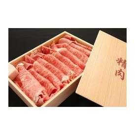 すき焼 黒毛和牛ロース(5等級) 300g
