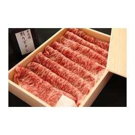 お歳暮ギフト・のし対応可 『食道園』のギフトセット すき焼 黒毛和牛ロース(3等級) 500g