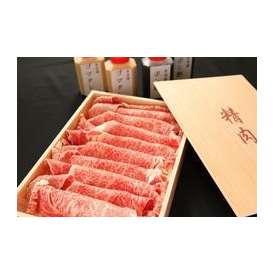 お歳暮ギフト・のし対応可 『食道園』のギフトセット しゃぶしゃぶ 黒毛和牛ロース(4等級) 500g