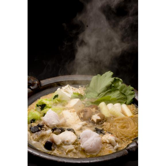 【送料無料】あん肝入りの万能味噌スープ「あんこう鍋スープの素」 2個入り【下関三海の極味】02