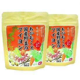 逗子小坪産の天日干し「あかもく」と国産野菜だけで作った磯の香りのブイヨン(洋風だし)です。