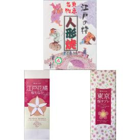 期間限定商品。桜の香をお楽しみください