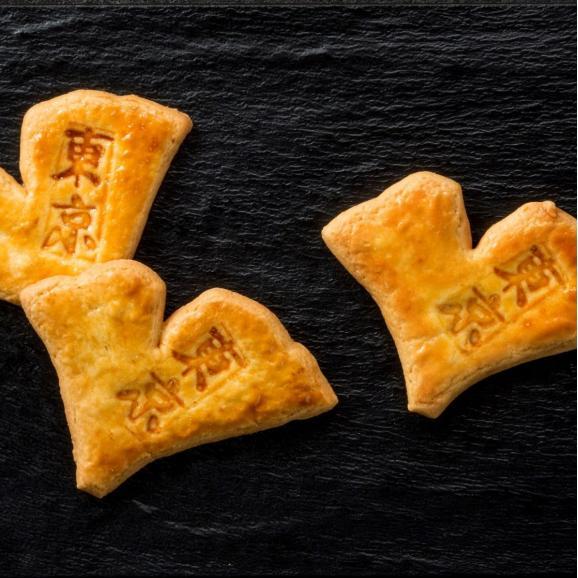 東京サブレ バター100%【東京都地域特産品認証食品】01