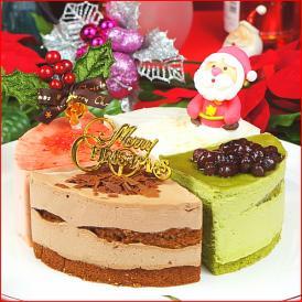 クリスマスケーキ 2021 予約 送料無料 4種のクリスマスパーティケーキ 5号 ギフト プレゼント スイーツ 早割 早期割引