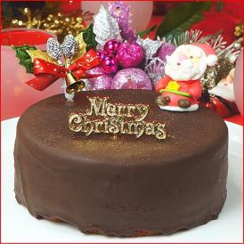 クリスマスケーキ 2021 予約 送料無料 王様のクーベルショコラ 5号 ギフト プレゼント スイーツ 早割 早期割引