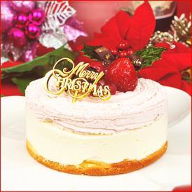 クリスマスケーキ 2021 予約 送料無料 いちごのレアチーズケーキ 4号 ギフト プレゼント スイーツ 早割 早期割引