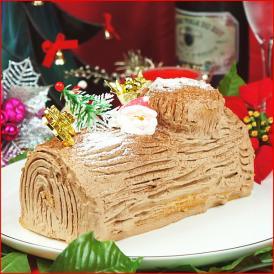 クリスマスケーキ 2021 予約 送料無料 ブッシュドノエル ギフト プレゼント スイーツ 早割 早期割引