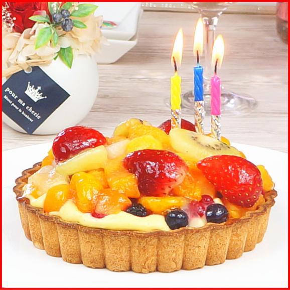 スイーツ 送料無料 誕生日ケーキ ギフト フルーツタルト 誕生日プレート ろうそく 付き05