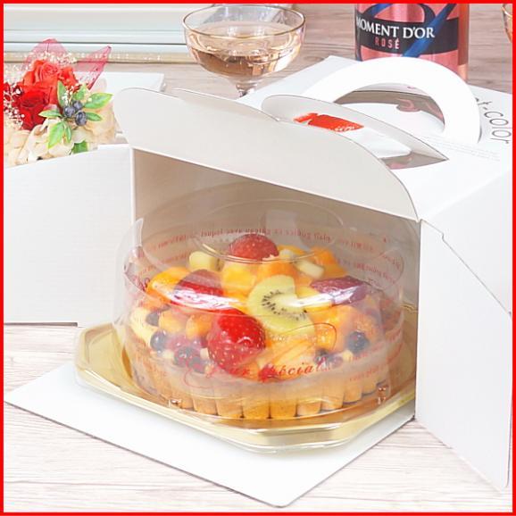 スイーツ 送料無料 誕生日ケーキ ギフト フルーツタルト 誕生日プレート ろうそく 付き06