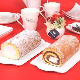 ロールケーキ 冷凍 ギフト 送料無料 つくばロール&あんロール 2本セット