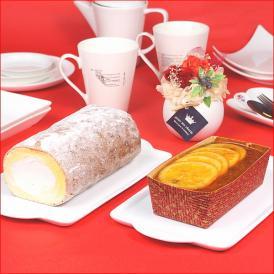 ロールケーキ 冷凍 ギフト 送料無料 つくばロール&オレンジケーキ 2本セット
