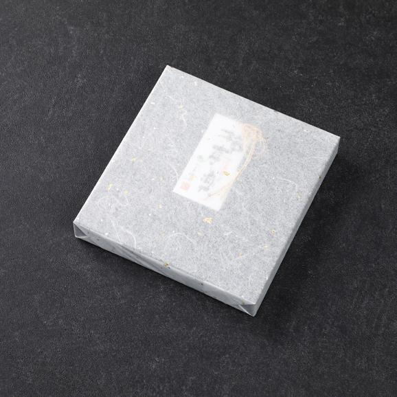 柿寿楽(かきじゅらく)6個【化粧箱】03