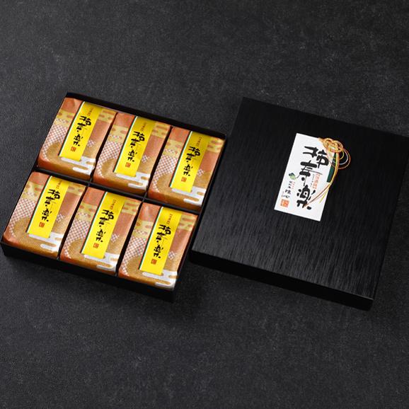 柿寿楽(かきじゅらく)6個【化粧箱】04