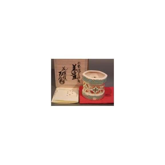 茶道具 蓋置 七宝透 青海波、花蝶窯 手塚石雲作03