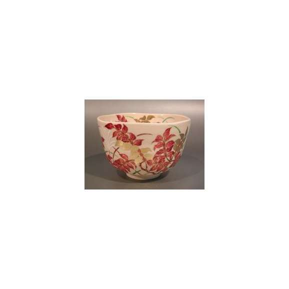 茶道具 抹茶茶碗 錦木( ニシキギ )、花蝶窯 手塚石雲作01