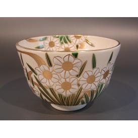 茶道具 抹茶茶碗 色絵 水仙(すいせん)画、京都 相模竜泉作