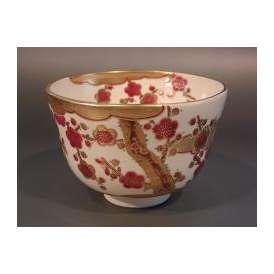 茶道具 抹茶茶碗 色絵 梅(うめ)画、京都 相模竜泉作