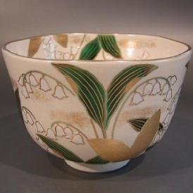 茶道具 抹茶茶碗 色絵 鈴蘭(すずらん)画、京都 相模竜泉作