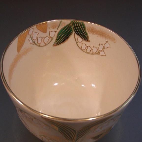 茶道具 抹茶茶碗 色絵 鈴蘭(すずらん)画、京都 相模竜泉作03